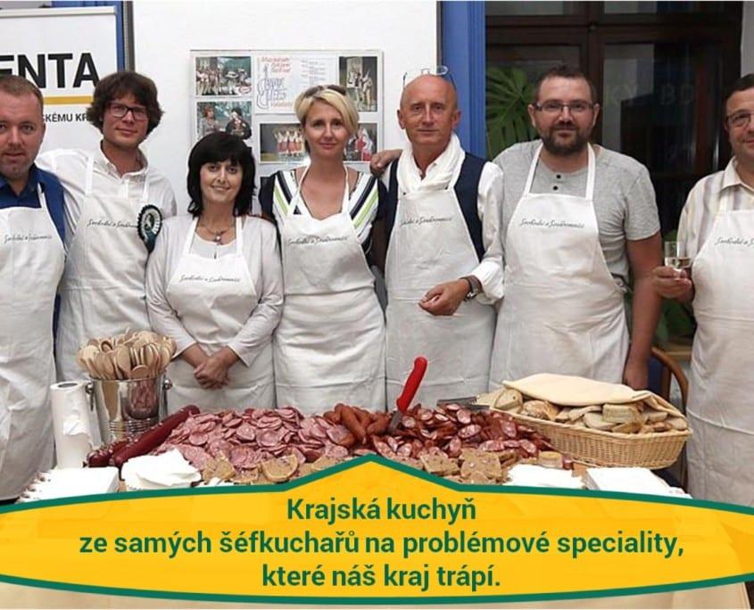 kuchari